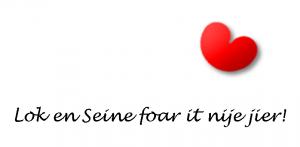 Veel heil en zegen….